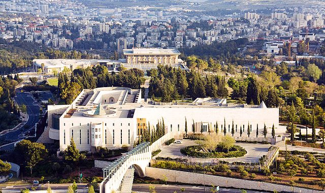 Israel Supreme Court