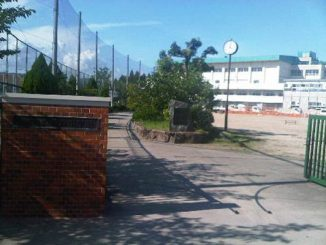 Midoridai Junior high School